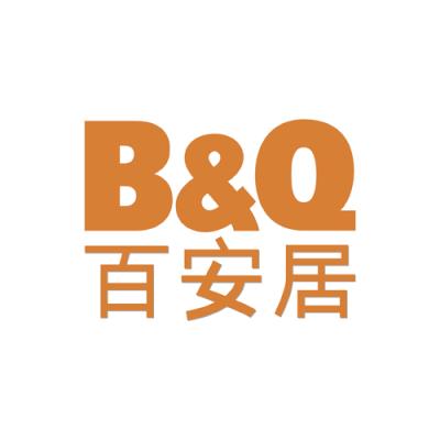 bnq_500x500px