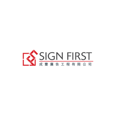 signfirst_500x500px